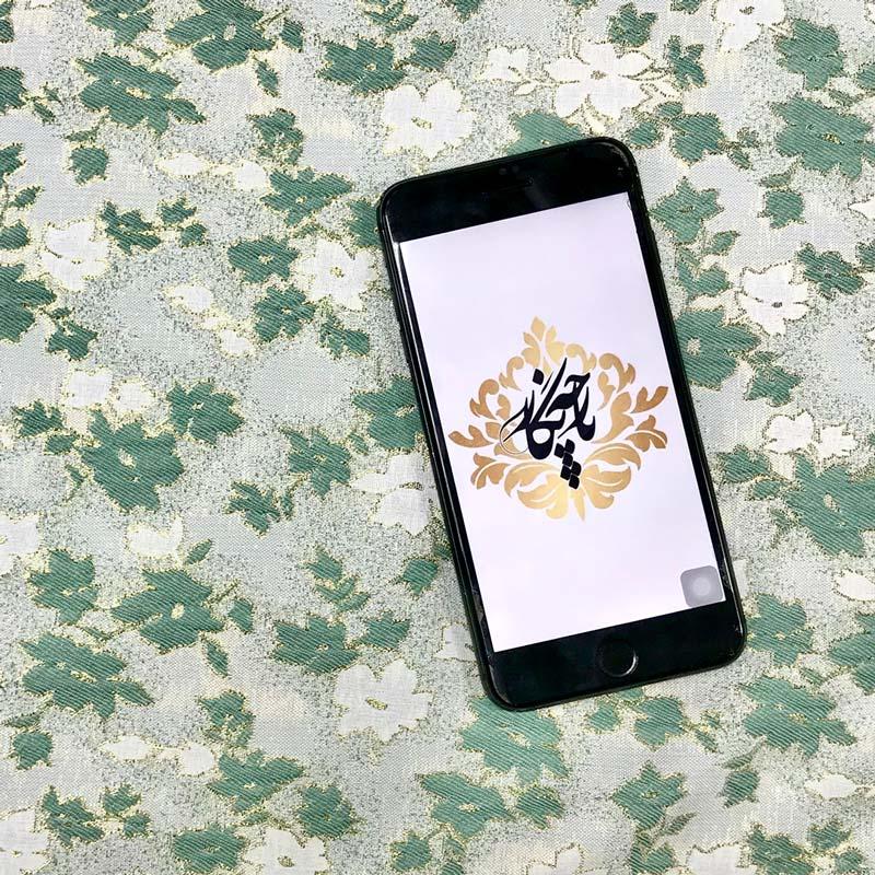 پارچه ژاکارد سیملی آبانسا رنگ سبز مرمریت