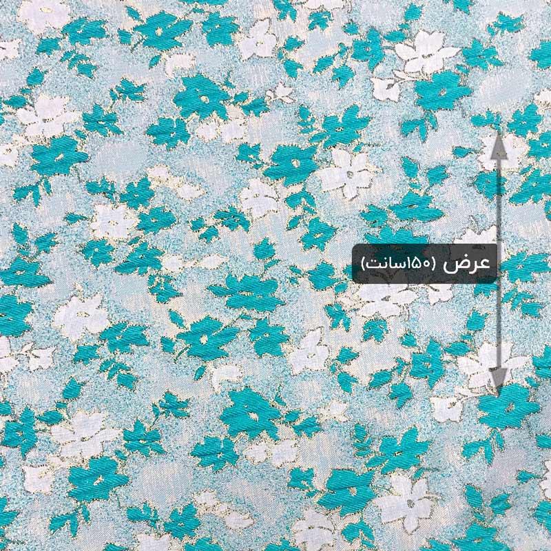 پارچه ژاکارد سیملی آبانسا رنگ فیروزه ای