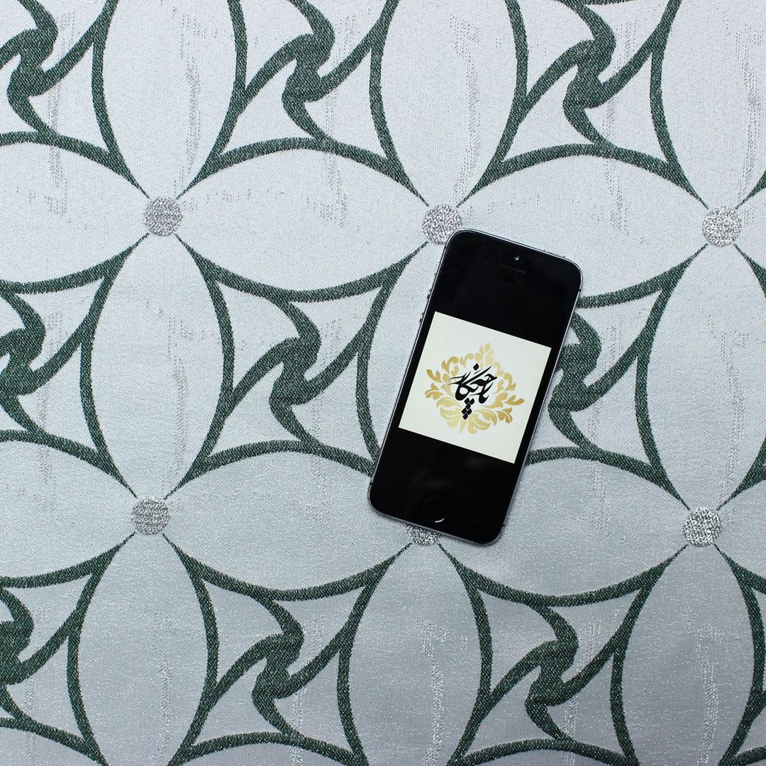 پارچه ژاکارد سیملی چیترا رنگ سبز