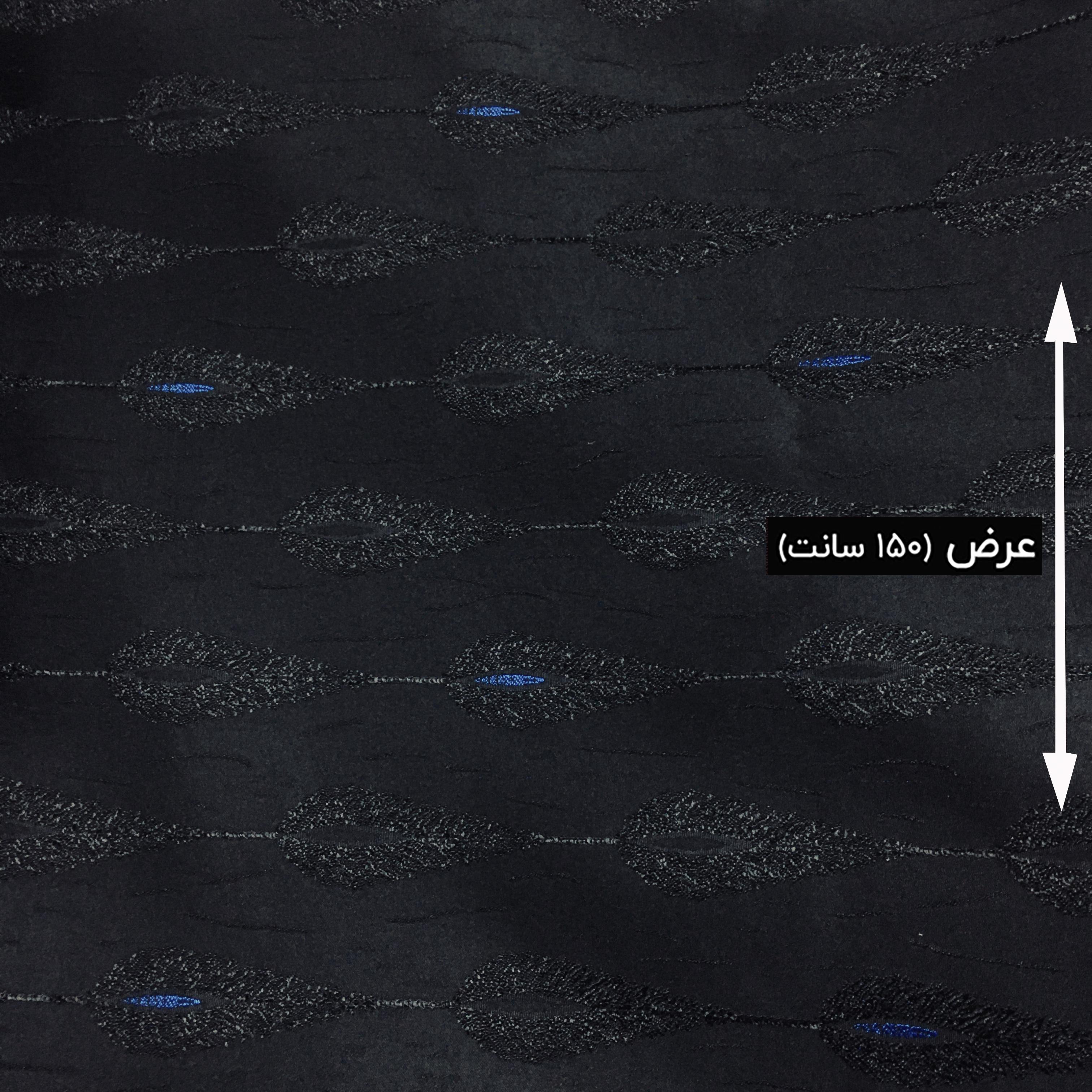 پارچه ژاکارد ویسکوز پردیس رنگ آبی
