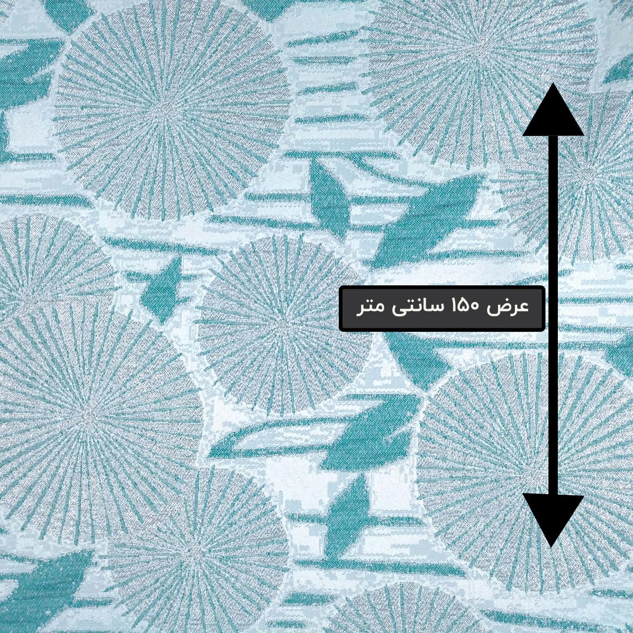 ژاکارد سیملی آتریسا رنگ سبز آبی