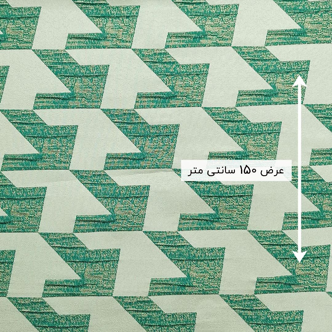 پارچه ژاکارد سیملی پیه دوپل رنگ سبز آبی