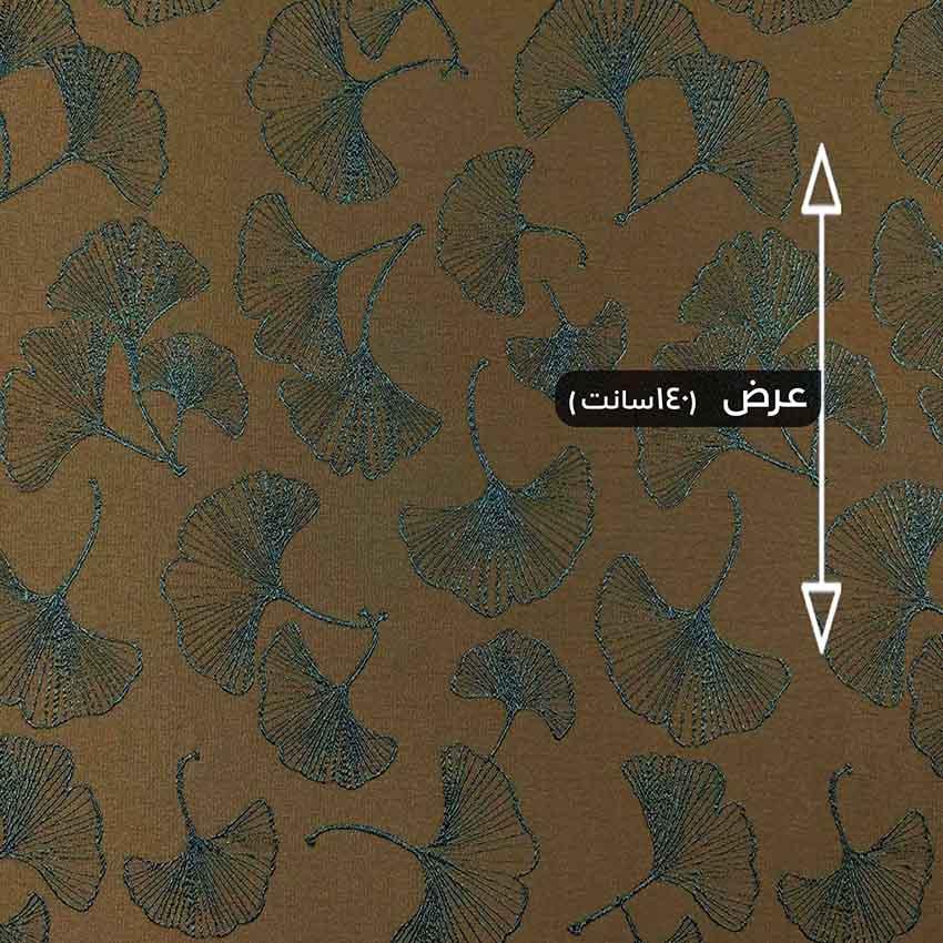 پارچه ژاکارد ویسکوز آلیشان رنگ کهربایی