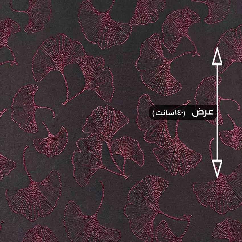 پارچه ژاکارد ویسکوز آلیشان رنگ گیلاسی
