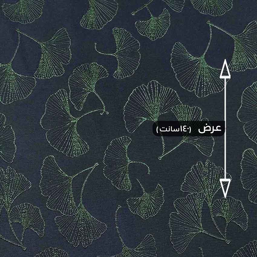 پارچه ژاکارد ویسکوز آلیشان رنگ سبز