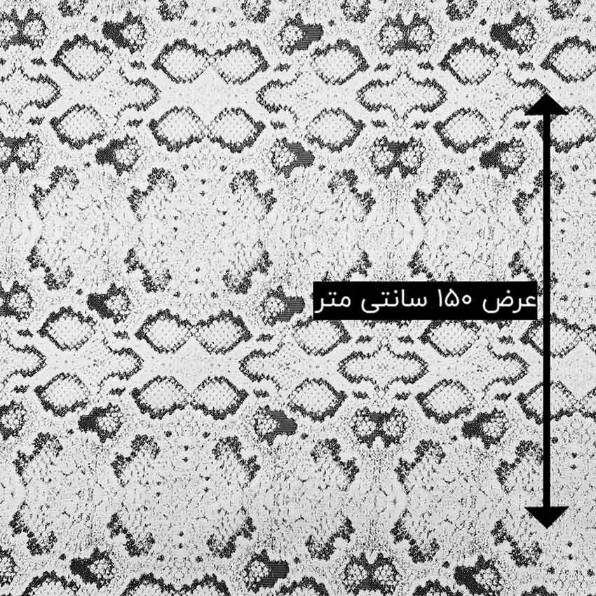 پارچه ژاکارد سیملی پوست ماری رنگ نوک مدادی