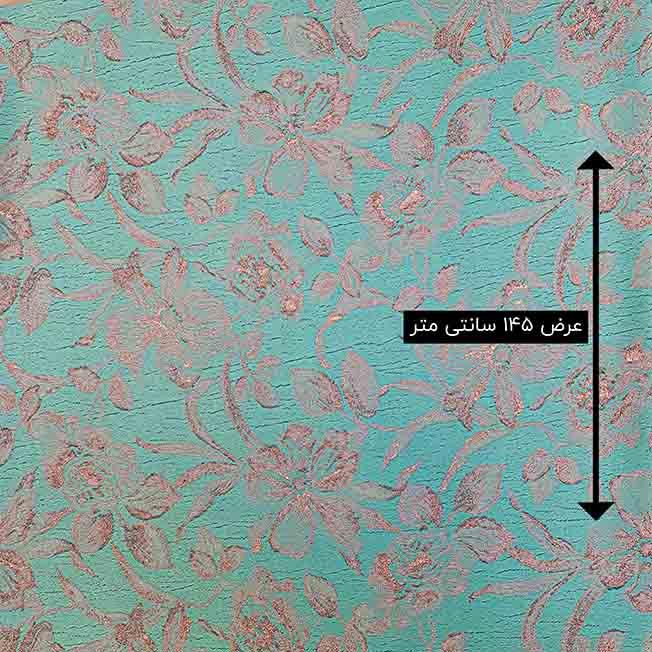 پارچه ژاکارد ویسکوز تامیلا رنگ سبز اقیانوسی