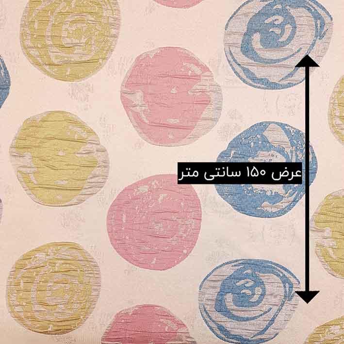ژاکارد سیملی 2 رنگ 2