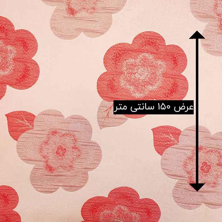 ژاکارد سیملی تندیس رنگ قرمز