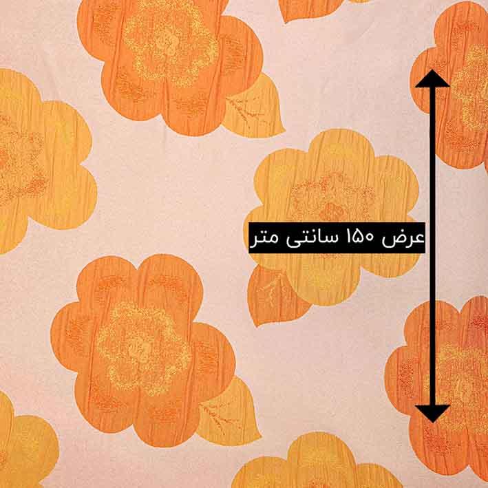 ژاکارد سیملی تندیس رنگ پرتقالی