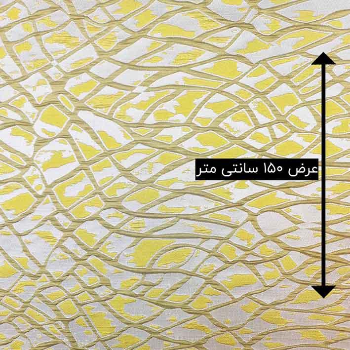 پارچه ژاکارد ویسکوز آتشگون رنگ سدری زرد