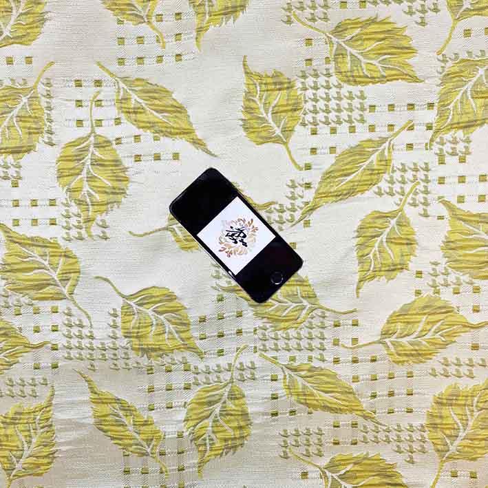 پارچه ژاکارد ویسکوز پالیز رنگ سدری فسفری