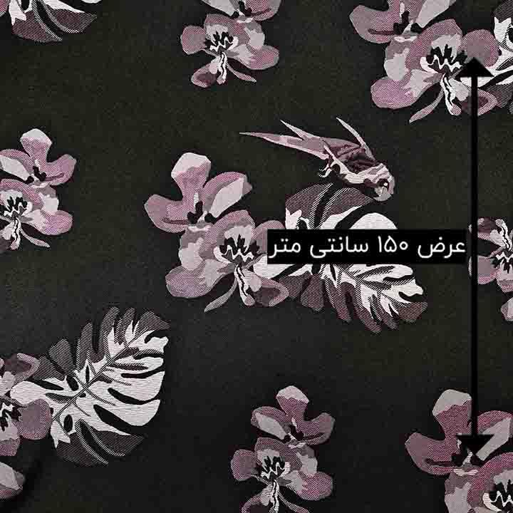 پارچه ژاکارد تافته طوطی رنگ بنفش کبود