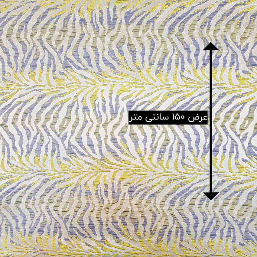 پارچه ژاکارد ویسکوز تالی رنگ طوسی زرد