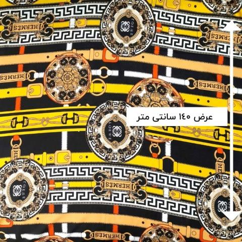 پارچه نخی طرحدار رنگ 159-1