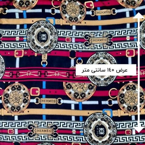 پارچه نخی طرحدار رنگ 159-2