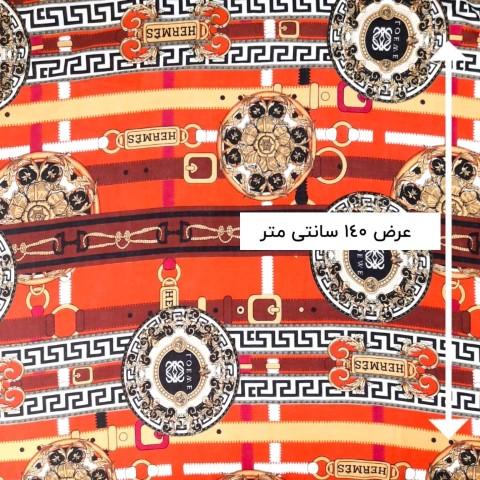 پارچه نخی طرحدار رنگ 159-3