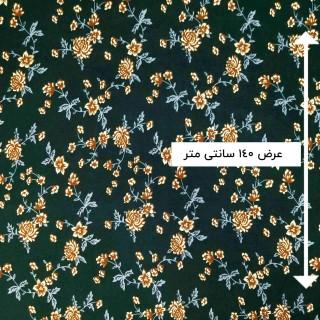 پارچه نخی طرحدار رنگ 120-3