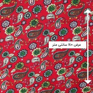 پارچه نخی طرحدار رنگ 44