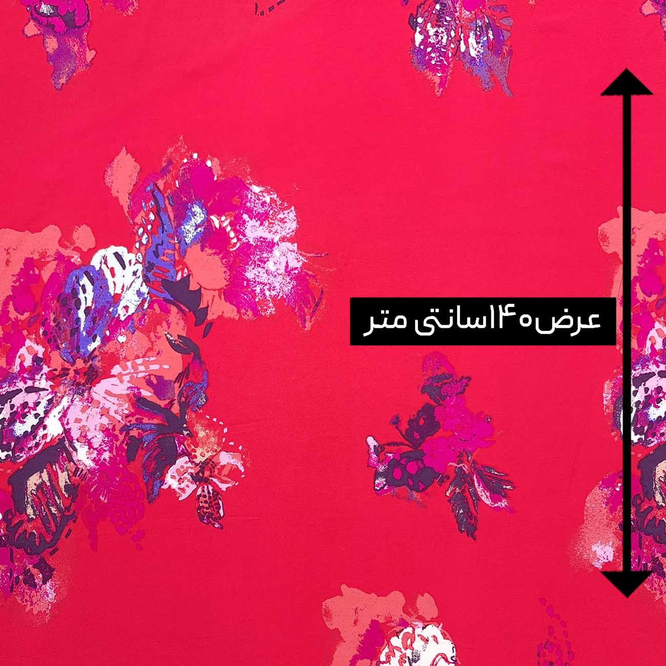 پارچه نخی طرحدار رنگ 155