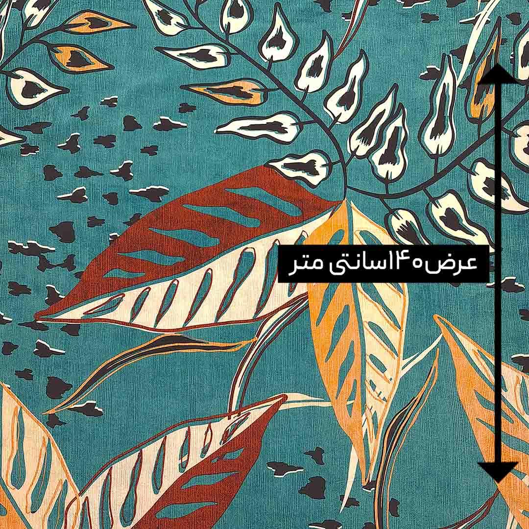پارچه نخی طرحدار رنگ 67