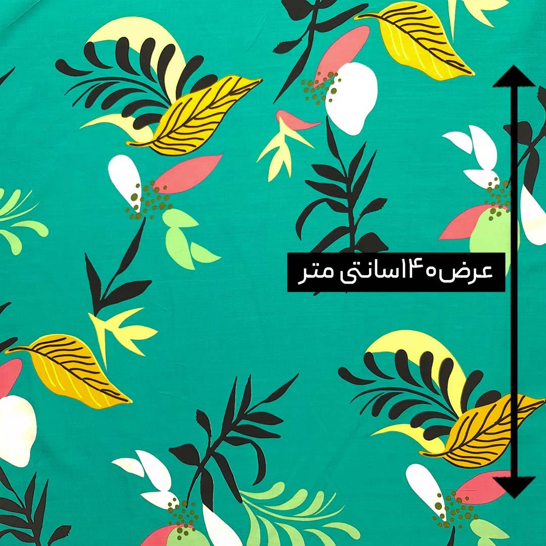پارچه نخی طرحدار رنگ 144