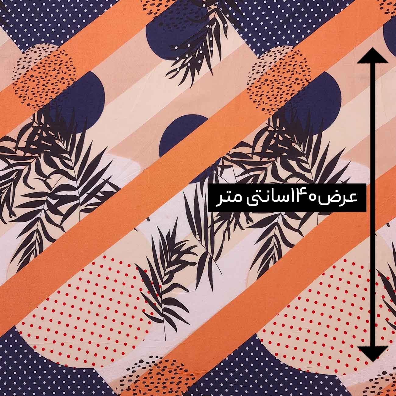 پارچه نخی طرحدار رنگ 127