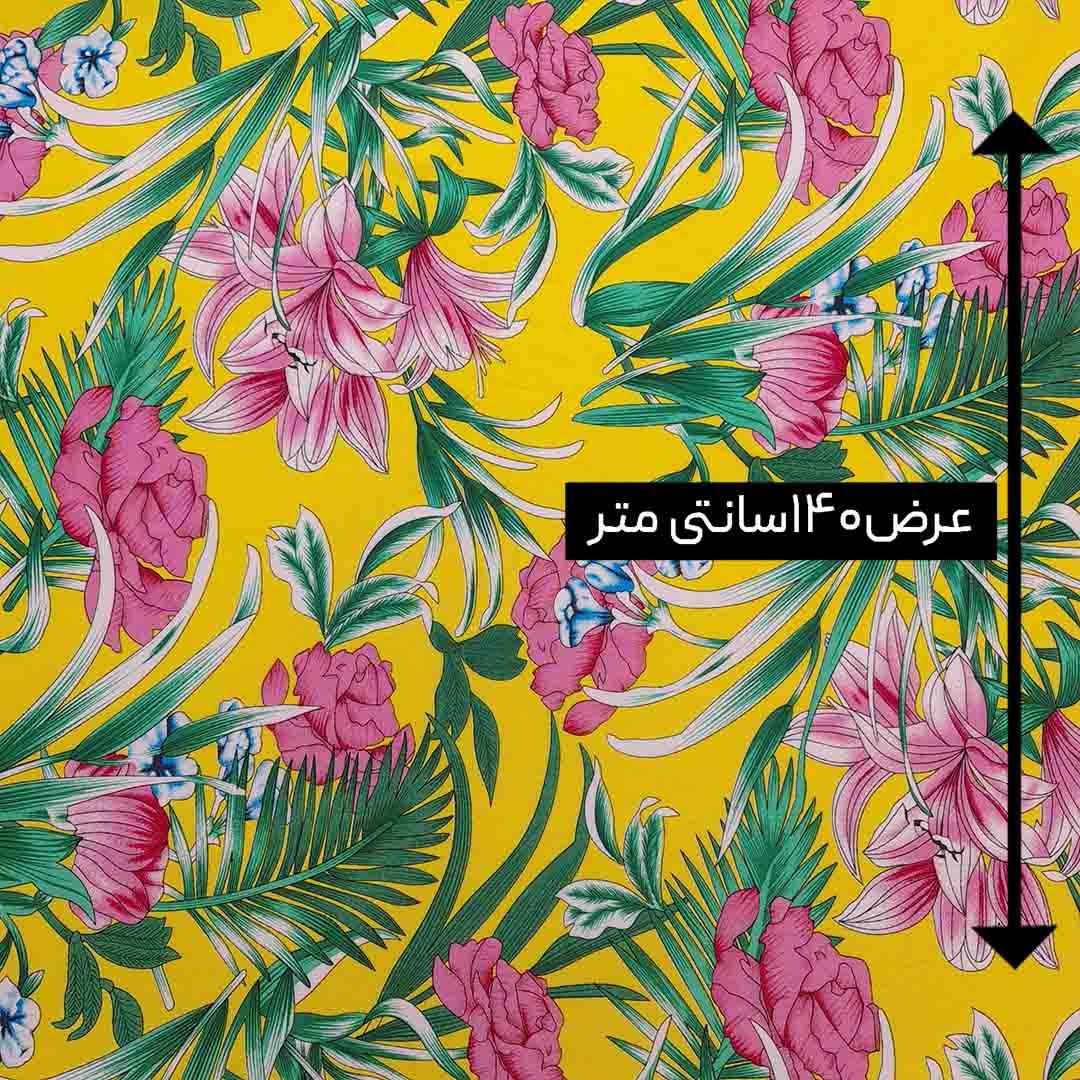 پارچه نخی طرحدار رنگ 135