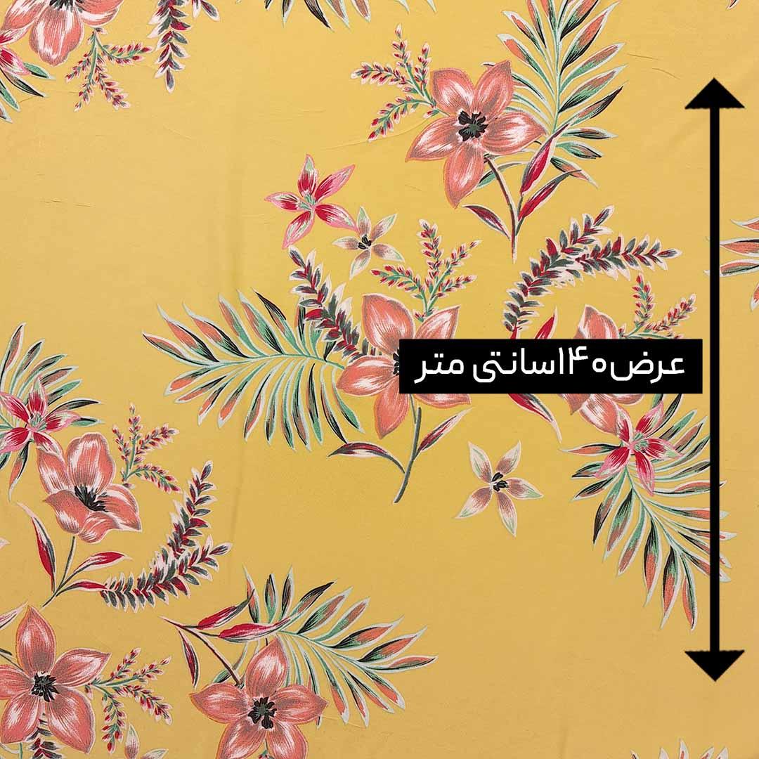 پارچه نخی طرحدار رنگ 156