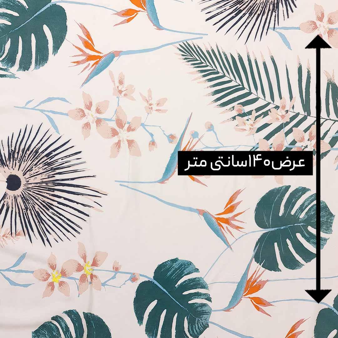 پارچه نخی طرحدار رنگ 187