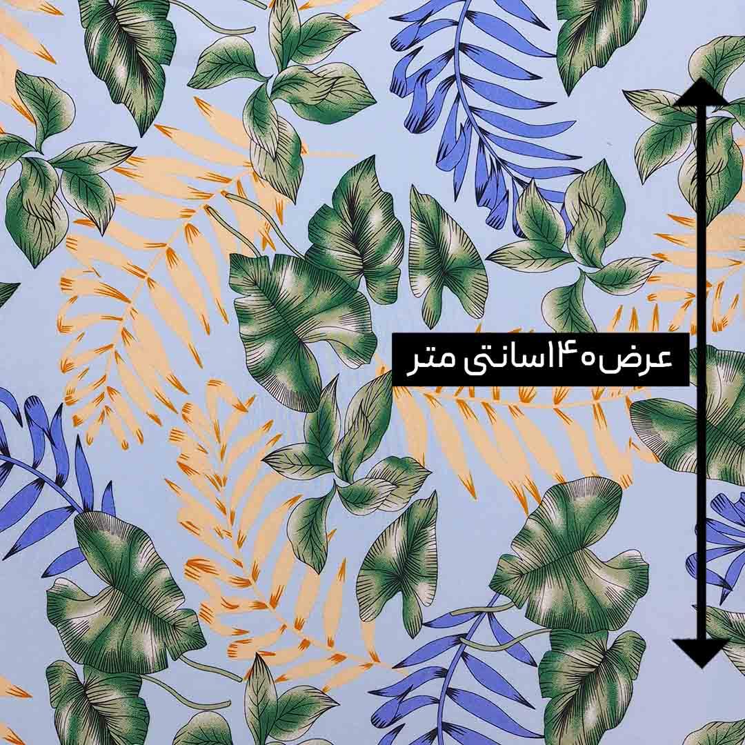 پارچه نخی طرحدار رنگ 136