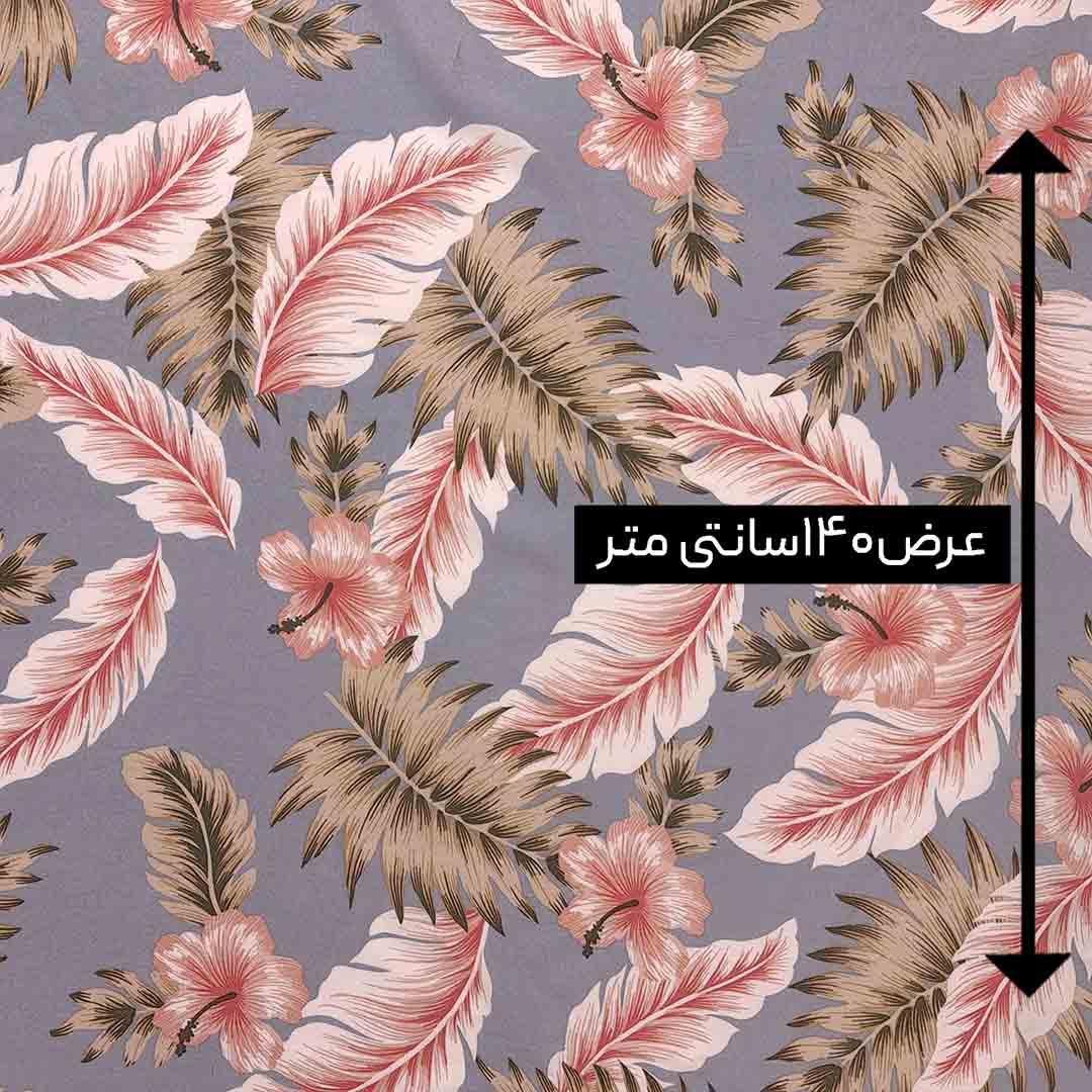 پارچه نخی طرحدار رنگ 140