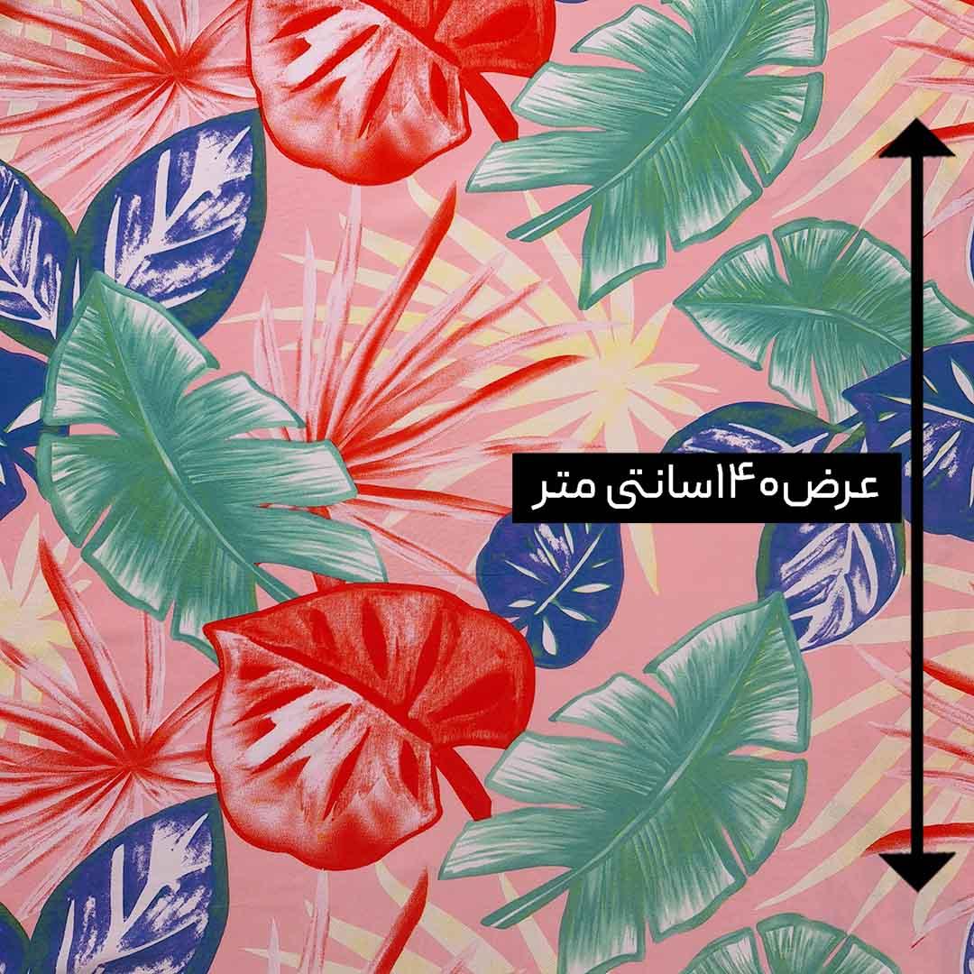 پارچه نخی طرحدار رنگ 198