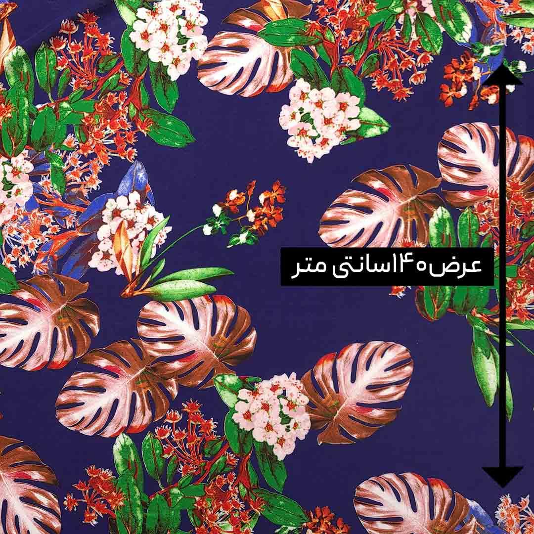 پارچه نخی طرحدار رنگ 23