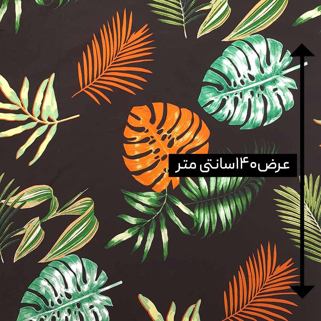 پارچه نخی طرحدار رنگ 60