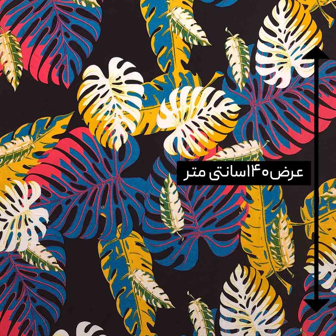 پارچه نخی طرحدار رنگ 150