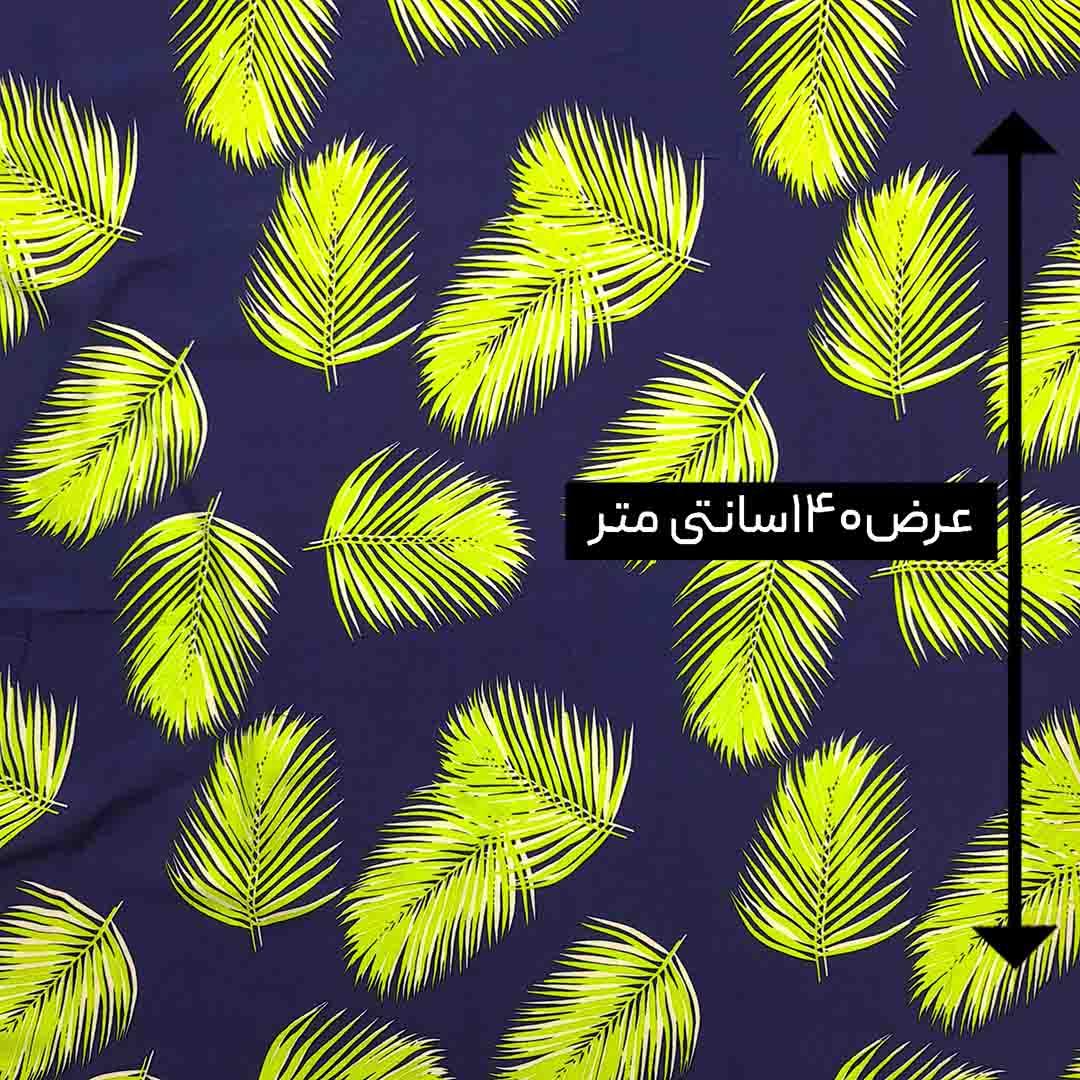 پارچه نخی طرحدار رنگ 124