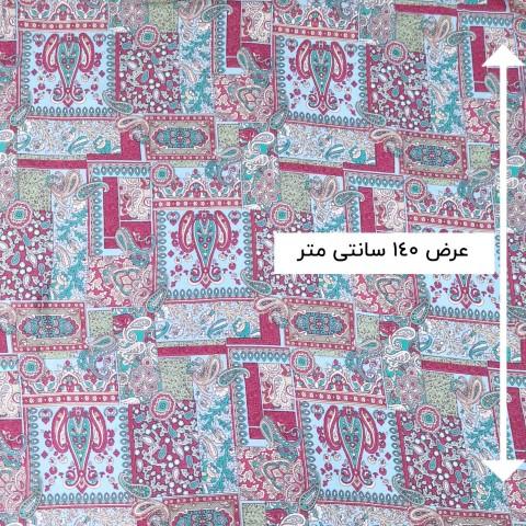پارچه نخی طرحدار رنگ 193
