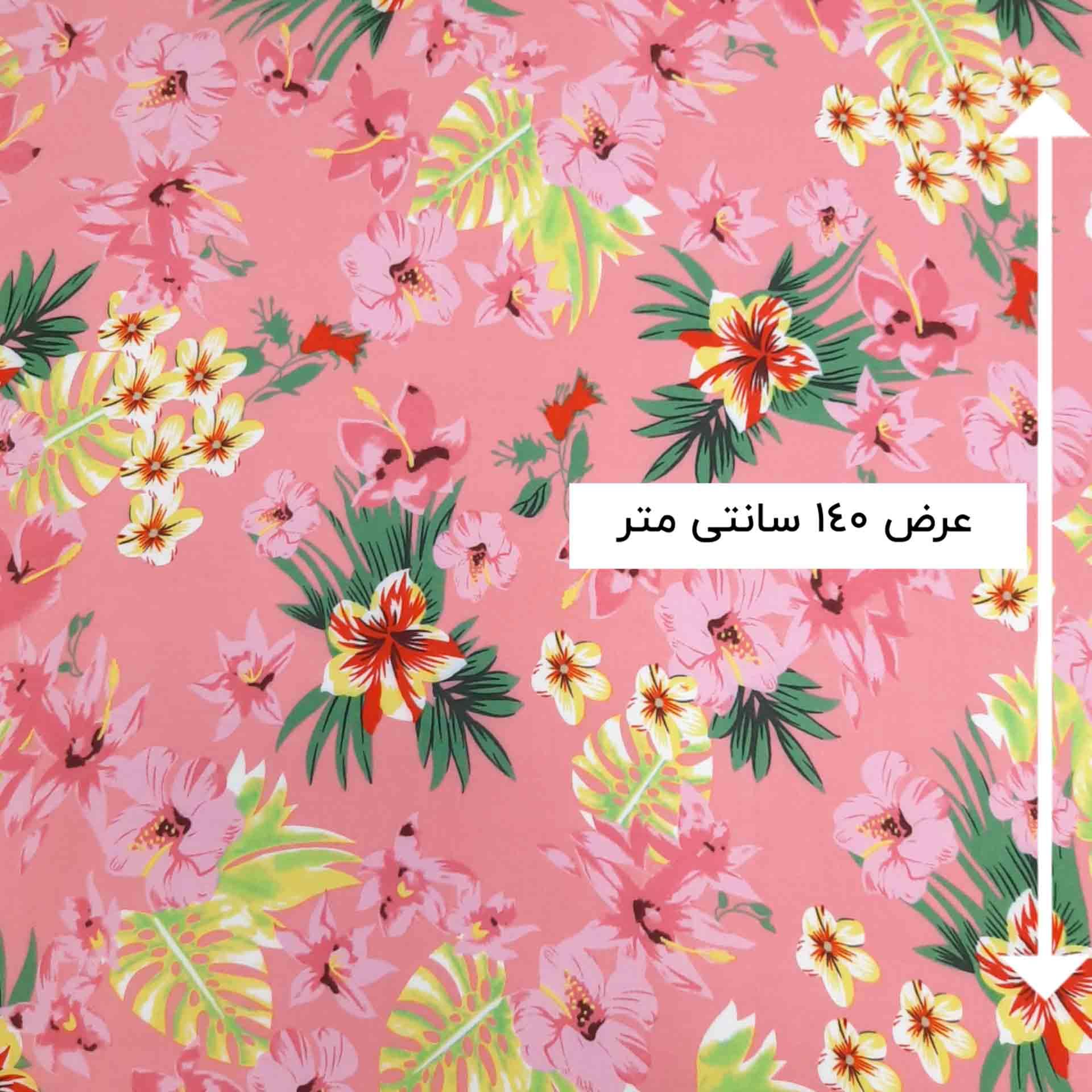 پارچه نخی طرحدار رنگ 118