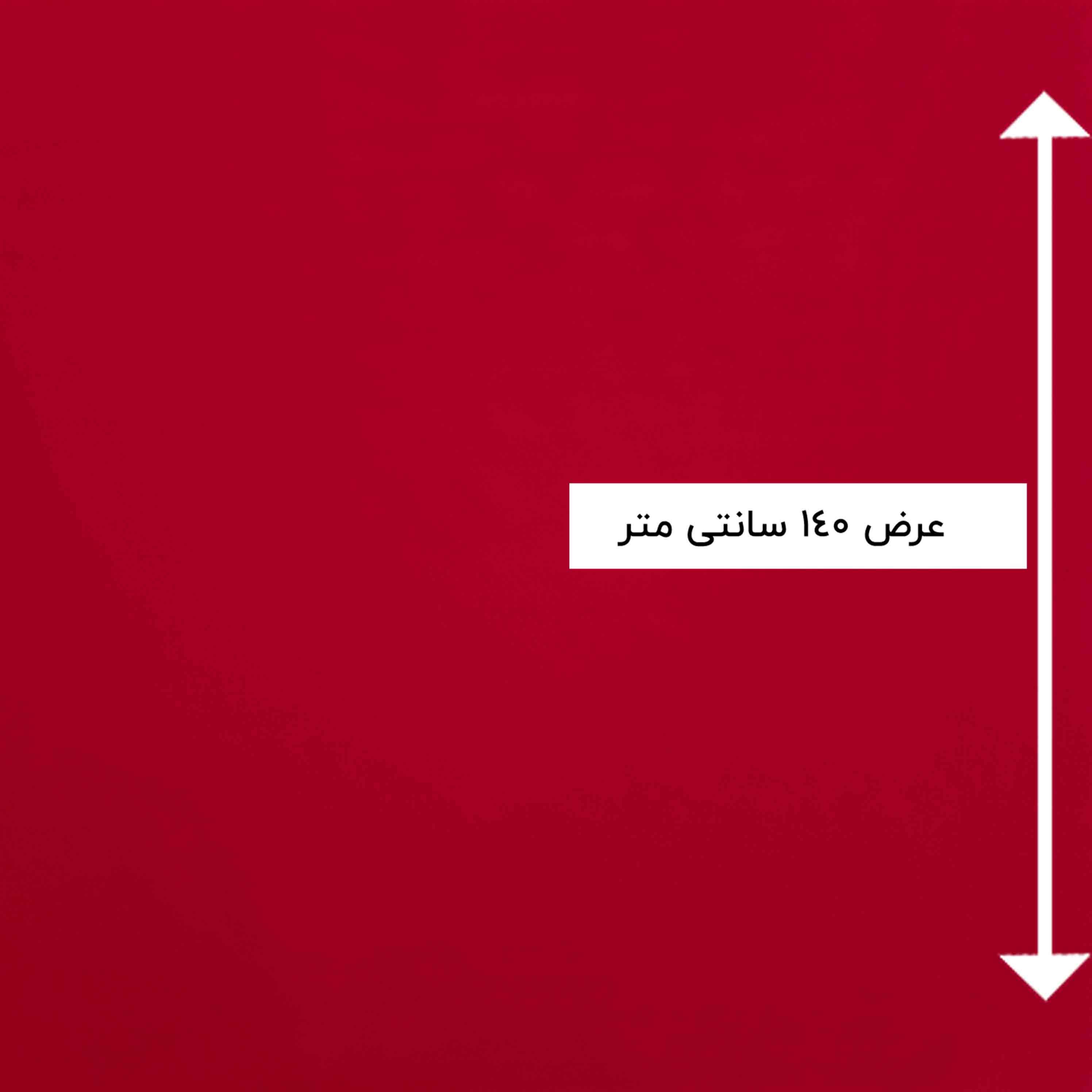 پارچه نخی ساده رنگ 53 قرمز