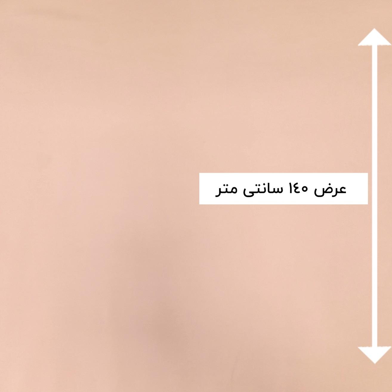 پارچه نخی ساده رنگ 55