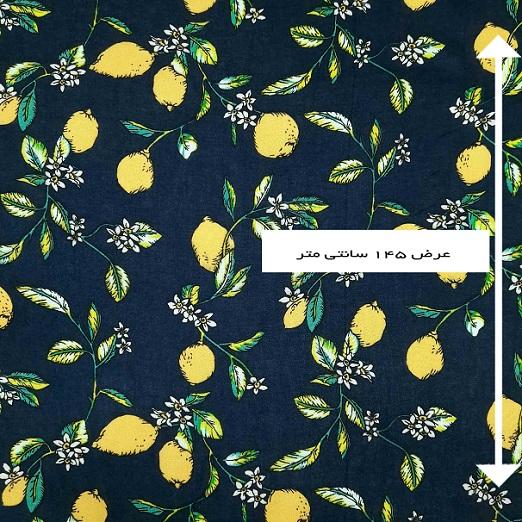 پارچه نخی طرحدار رنگ 817622