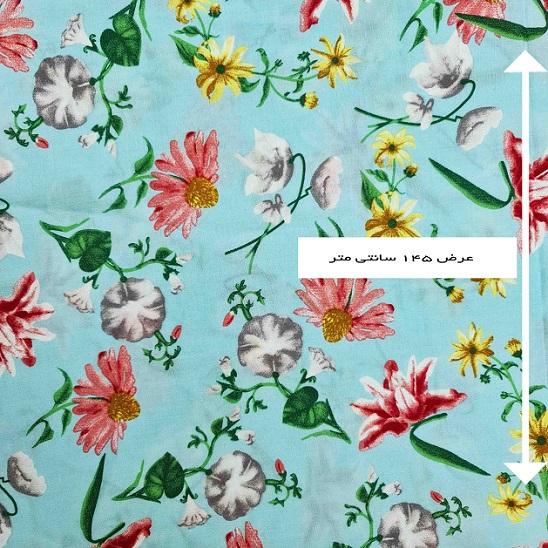 پارچه نخی طرحدار رنگ 817103