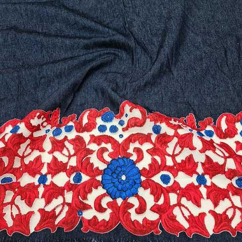 پارچه یاخما حاشیه دار رنگ 37 عرض 140